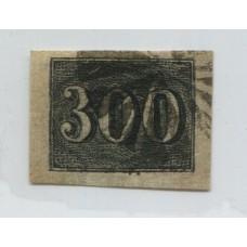BRASIL 1850 Yv. 17 ESTAMPILLA USADA 100 Euros