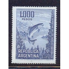 ARGENTINA 1969 GJ 1496 PROCERES Y RIQUEZAS NUEVO MINT TRUCHA PE. 971 U$ 5