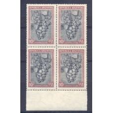ARGENTINA 1935 GJ 764A PROCERES Y RIQUEZAS 1 UVAS CUADRO NUEVO MINT $$$