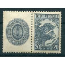 ARGENTINA 1942 GJ 884CZ VARIEDAD TORO CON OVALO NUEVO RAYOS RECTOS U$ 70
