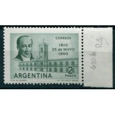 ARGENTINA 1960 GJ 1171A PAPEL SATINADO MINT
