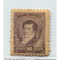 ARGENTINA 1892 GJ 185 NUEVO CON GOMA U$ 30