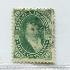 ARGENTINA 1867 GJ 39a PAPEL MUY GRUESO U$ 50