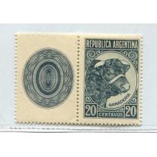 ARGENTINA 1942 GJ 874CZ  CON FILIGRANA SOL RAYOS ONDULADOS NUEVO U$ 100