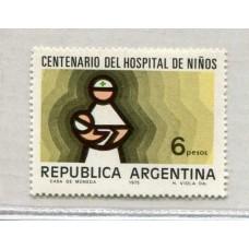 ARGENTINA 1975 GJ 1705A PAPEL MATE MINT U$ 18