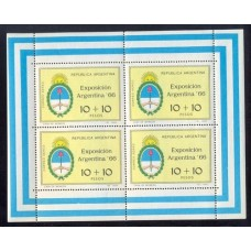 ARGENTINA 1966 GJ HB 21 MINT BLOCK PE # 15A  HB 21  U$ 9 ESCUDOS