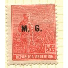 ARGENTINA SERVICIO OFICIAL GJ 140 PE 80 NUEVO
