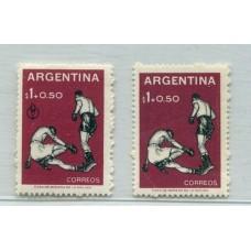 ARGENTINA 1959 GJ 1152a ESTAMPILLA MINT VARIEDAD ANTORCHA OMITIDA, RARA u$ 150