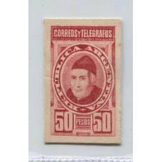 ARGENTINA 1889 GJ 119 ENSAYO ORIGINAL DEL VALOR ALTO FUNES MUY RARO