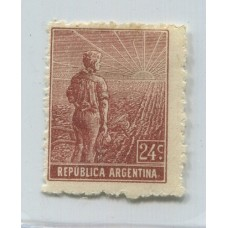 ARGENTINA 1912 GJ 346 ESTAMPILLA NUEVA CON GOMA FILIGRANA EXAGONOS VERTICALES PAPEL ALEMAN