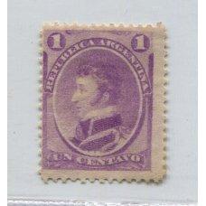 ARGENTINA 1867 GJ 35 ESTAMPILLA NUEVA CON GOMA U$ 10