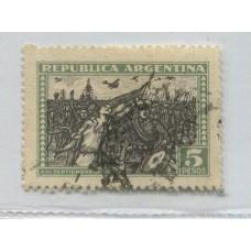 ARGENTINA 1930 GJ 691a ESTAMPILLA USADA CON VARIEDAD DOBLE IMPRESIÓN DEL CENTRO, MUY RARA U$ 150