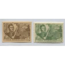 ARGENTINA 1947 GJ 951 ENSAYO EN COLOR NO ADOPTADO SAN MARTIN