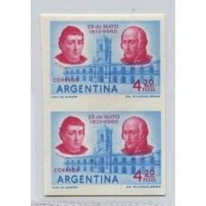 ARGENTINA 1960 GJ 1172 PAREJA DE ENSAYOS EN COLOR NO ADOPTADO CON GOMA Y PAPEL FILIGRANADO