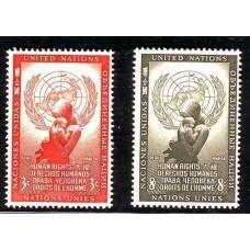 NACIONES UNIDAS 1954 Yv. 29/30 SERIE COMPLETA ESTAMPILLAS MINT DERECHOS DE LA MUJER 31,50 EUROS