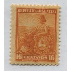 ARGENTINA 1899 GJ 250 ESTAMPILLA DENTADO 12 NUEVA CON GOMA U$ 11