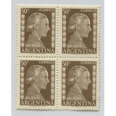 """ARGENTINA 1952 GJ 1010b CUADRO DE ESTAMPILLAS MINT UNA CON VARIEDAD """"ARGFNTINA"""" U$ 15"""