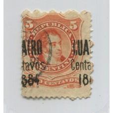 ARGENTINA 1884 GJ 76 ESTAMPILLA CON VARIEDAD SOBRECARGA TOTALMENTE DESPLAZADA, MUY RARO