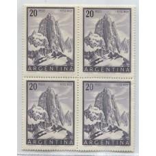 ARGENTINA 1954 GJ 1055 CUADRO DE ESTAMPILLAS MINT U$ 48