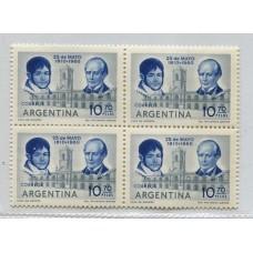 ARGENTINA 1960 GJ 1174a VARIEDAD ESTAMPILLA CON ERROR PUERTA DEFECTUOSA EN EL 4to SELLO CUADRO MINT U$ 15