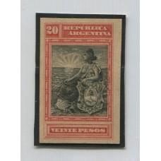 ARGENTINA 1899 GJ 238 ENSAYO SOBRE CARTON EN COLORES ADOPTADOS