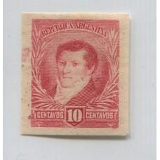 ARGENTINA 1892 GJ 143 ENSAYO EN PAPEL DELGADO CON FILIGRANA CRUZ DE MALTA, COLOR ADOPTADO RARO