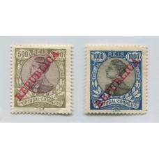 PORTUGAL 1910 Yv. 180 y 181 ESTAMPILLAS NUEVA UNA CON GOMA, SON LOS VALORES ALTOS DE LA SERIE 42 Euros