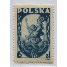 POLONIA 1945 Yv. 463 ESTAMPILLA NUEVA CON GOMA 12 EUROS