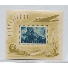 HUNGRIA 1948 BLOQUE Yv. 19 HOJA CON ESTAMPILLA MINT 150 Euros