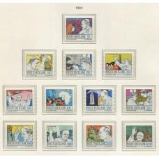 VATICANO 1984 Yv. 755/66 SERIE COMPLETA DE ESTAMPILLAS NUEVAS MINT 35 Euros