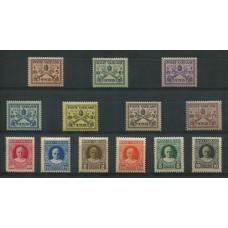 VATICANO 1929 Yv. 26/38 SERIE COMPLETA DE ESTAMPILLAS NUEVAS CON GOMA 60 Euros