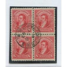 ARGENTINA 1889 GJ 109  CUADRO USADO