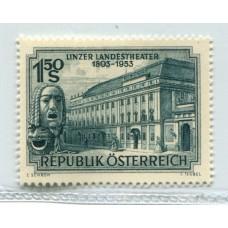 AUSTRIA 1953 ESTAMPILLA YVERT 821 NUEVA MINT € 27
