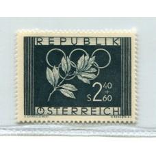 AUSTRIA 1952 ESTAMPILLA  YVERT 809 NUEVA MINT € 30