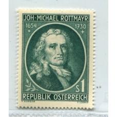 AUSTRIA 1954 ESTAMPILLA YVERT 839 NUEVA MINT € 18