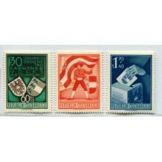 AUSTRIA 1950 SERIE COMPLETA YVERT 788/90 NUEVA MINT HERMOSA € 150