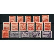 AUSTRIA 1948 SERIE COMPLETA YVERT 697/711 ESTAMPILLAS NUEVAS MINT RARAS 76 EUROS
