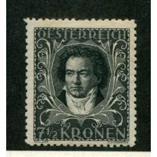 AUSTRIA 1922 YVERT 292a VARIEDAD DENTADO 11 1/2 RARISIMO Y EL MAS CARO DE LA SERIE NUEVO HERMOSA CALIDAD € 150