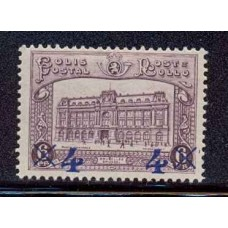 BELGICA 1933 Yv. COLIS POSTAUX 174 ESTAMPILLA NUEVA 27 EUROS