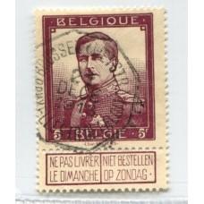 BELGICA 1912 Yv. 122 ESTAMPILLA USADA EL VALOR MAS ALTO DE LA SERIE HERMOSA 35 EUROS