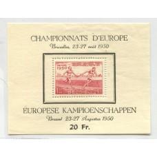 BELGICA 1950 Yv. BLOQUE 29 NUEVO 50 EUROS