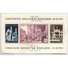 BELGICA 1952 Yv. BLOQUE 30 NUEVO 170 EUROS