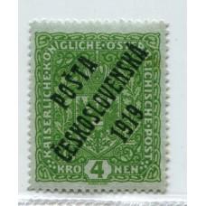 CHECOSLOVAQUIA 1919 Yv. 060 NUEVA CON GOMA 22,50 Euros