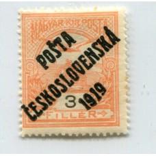 CHECOSLOVAQUIA 1919 Yv. 067 NUEVA CON GOMA 110 Euros