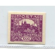 CHECOSLOVAQUIA 1918 Yv. 26 NUEVA MINT HERMOSA 23 Euros