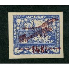 CHECOSLOVAQUIA 1920 Yv. AEREO 1 ESTAMPILLA NUEVA CON GOMA 30 EUROS