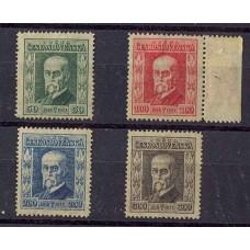 CHECOSLOVAQUIA 1923 Yv. 188/91 SERIE COMPLETA DE ESTAMPILLAS NUEVAS CON GOMA 37,5 EUROS