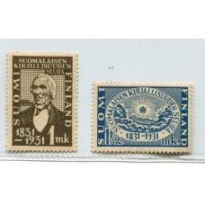 FINLANDIA 1931 Yv. 159/60 SERIE COMPLETA DE ESTAMPILLAS NUEVAS CON GOMA 23 Euros