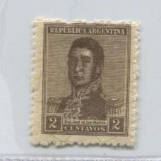 ARGENTINA 1922 GJ 560a ESTAMPILLA NUEVA MINT VARIEDAD FILIGRANA INVERTIDA DENTADO 13x13, RARISIMA ( u$ 120 + 50 % ) U$ 180