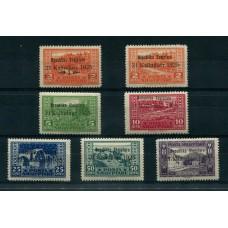 ALBANIA 1925 Yv. 159/65 SERIE COMPLETA DE ESTAMPILLAS NUEVAS MINT 47 EUROS